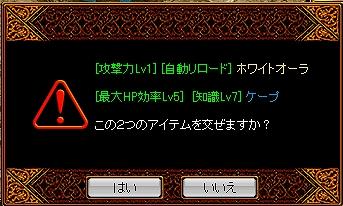 20070208072959.jpg