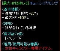 20070209050201.jpg