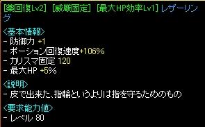 20070209050231.jpg