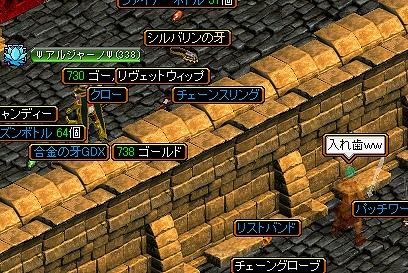 20070212075513.jpg