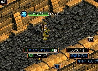 20070212075525.jpg