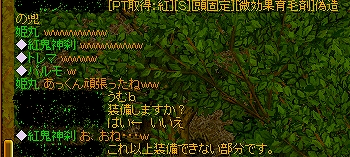 20070219010858.jpg