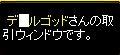 20070226015614.jpg