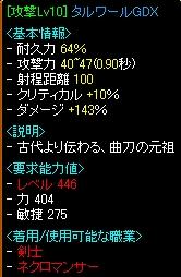 20070226015623.jpg