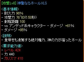 20070226015703.jpg