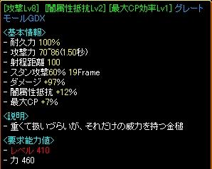 20070226015731.jpg