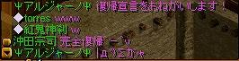 20070226015812.jpg