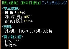 20070312032234.jpg