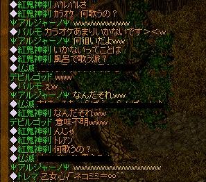 20070312032401.jpg