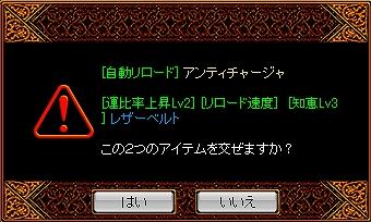 20070315041748.jpg