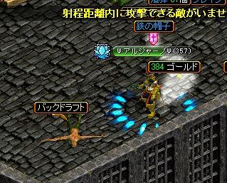 20070320065059.jpg