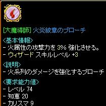20070320065107.jpg