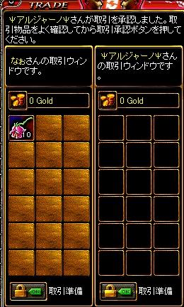 20070325005329.jpg