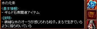 20070401124435.jpg