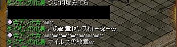 20070415074017.jpg