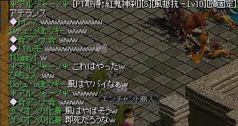 20070415074042.jpg