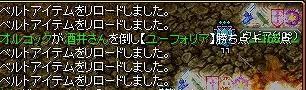 20070420014345.jpg
