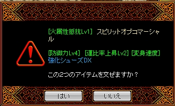 20070423081014.jpg