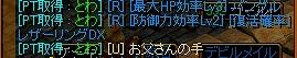 20070426114137.jpg
