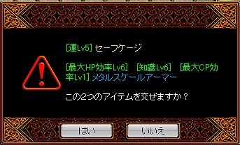 20070430053119.jpg