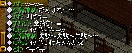 20070430053128.jpg