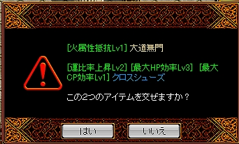 20070504015109.jpg