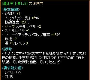 20070504015117.jpg