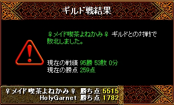 20070508020433.jpg