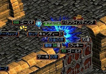 20070508020445.jpg