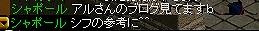20070508021758.jpg
