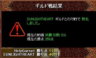 20070516063632.jpg
