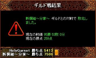 20070523044936.jpg