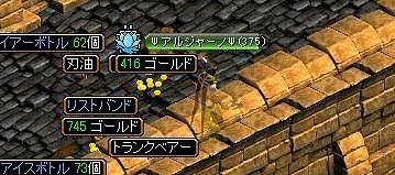 20071110100046.jpg