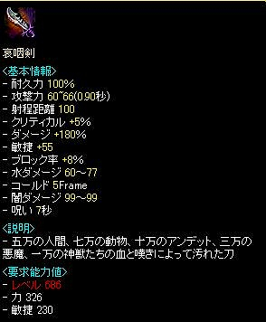 20071112052403.jpg