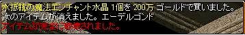 20071112052421.jpg