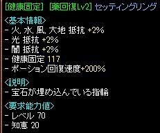 20071113100656.jpg