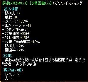 20071113100707.jpg
