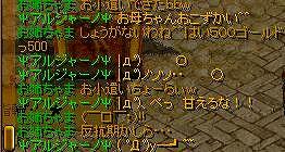 20071113100718.jpg