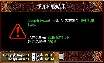 s-DEEP2.jpg