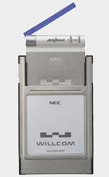 AX420N