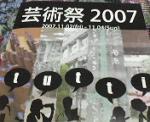 200711042339000.jpg