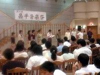 昌平音楽祭参加