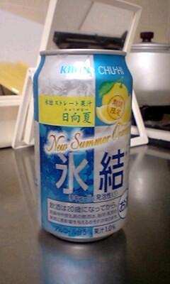 hyuganatu070701.jpg