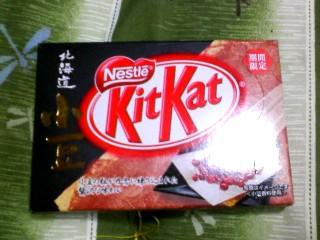 kitkat1.jpg