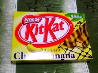 kitkat2.jpg