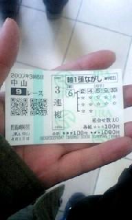 nakayama070407.jpg