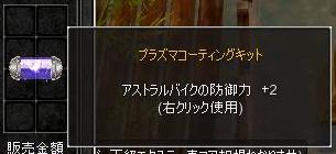 2kaimepurazuma.jpg