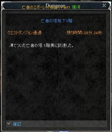 3.26.1f.jpg