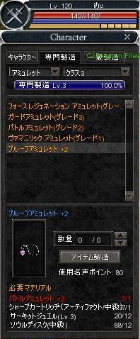 amyupuru-hu2.jpg