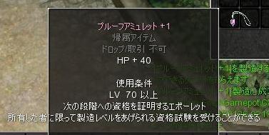 amyusyoumei1.jpg